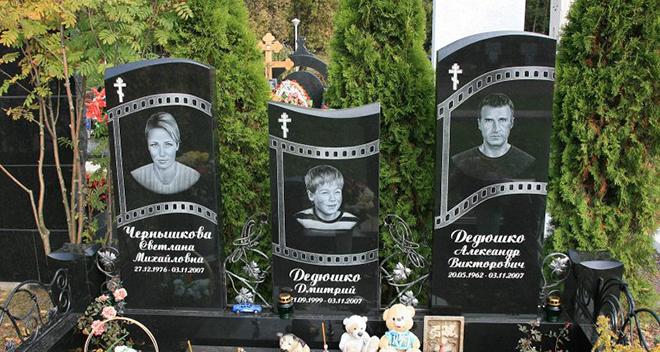 10 лет прошло с той страшной аварии, в которой погиб Александр Дедюшко. А вот как сейчас живут его родные и близкие люди!