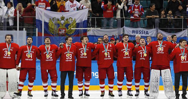 Запретная песня. МОК отреагировал на исполнение хоккеистами гимна России