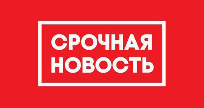 Россия нанесла мощный удар по местности, из которой сбили Су-25: