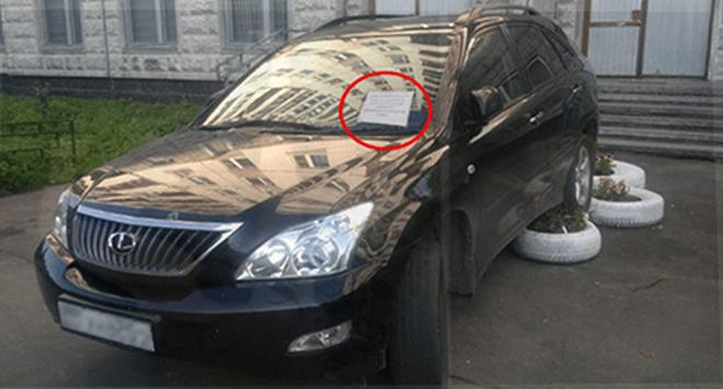 Он не хотел отключать сигнализацию, пока не увидел Эту Записку на лобовом стекле машины