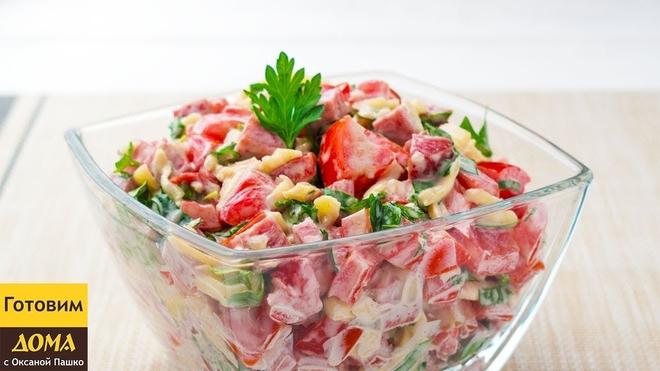 Вкусейший, по-летнему свежий и весьма крсивый салат под названием «Гусарский»