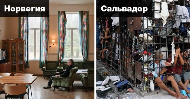 Подборка фотографий тюрем разных стран, некоторые из которых могут удивить