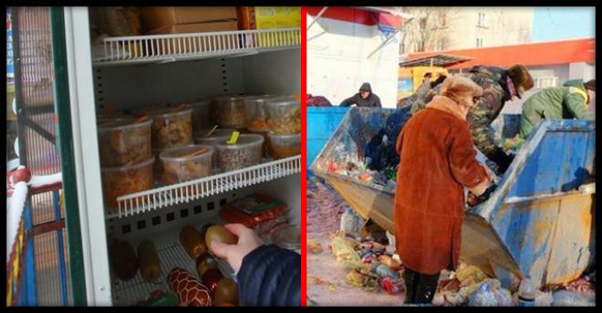 В Польше принят закон, обязывающий супермаркеты раздавать непроданные товары бедным