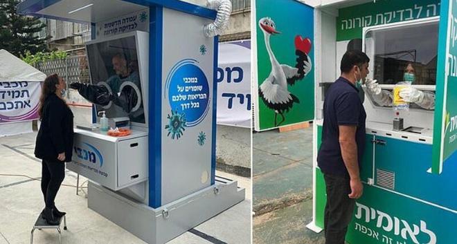 В Израиле установят уличные кабинки для тестирования на COVID-19