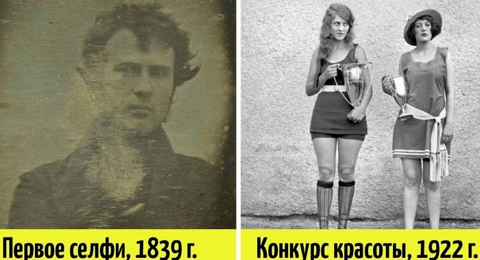 Подборка очень редких и весьма удивительных чёрно-белых фото из прошлого
