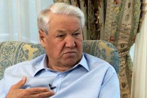 У дочери Бориса Ельцина обнаружили виллу на Карибах: она обещала ее добровольно отдать, если найдут