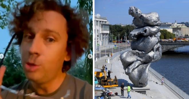 «Это реально ужасно». Галкина возмутила новая скульптура в центре Москвы
