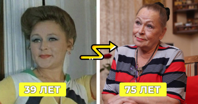 «Время не щадит никого»: как сегодня выглядят наши любимые актеры из советских кинокартин