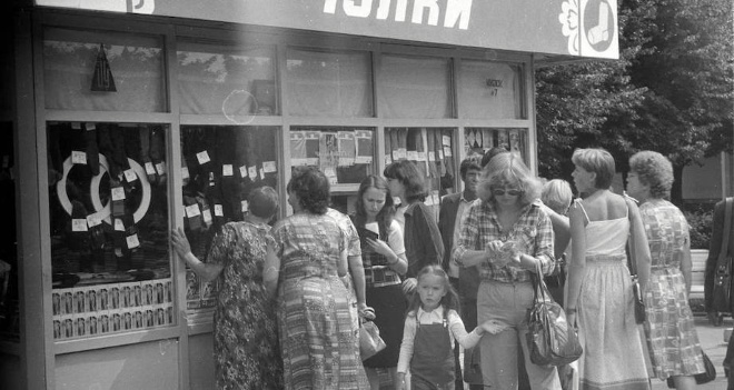 7 дефицитных товаров в СССР, за которыми охотились все женщины